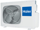 Кондиционер Haier Lightera AS24NS4ERA-G / 1U24GS1ERA inverter