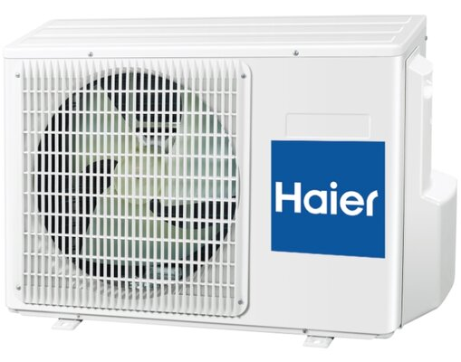 Кондиционер Haier LIGHTERA HSU-07HNM103/R2