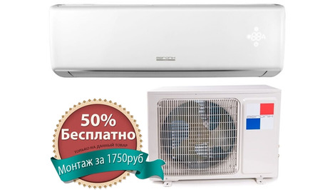 Сплит-ситема AERONIK LEGEND ASI-09IL2/ASO-09IL1 inverter