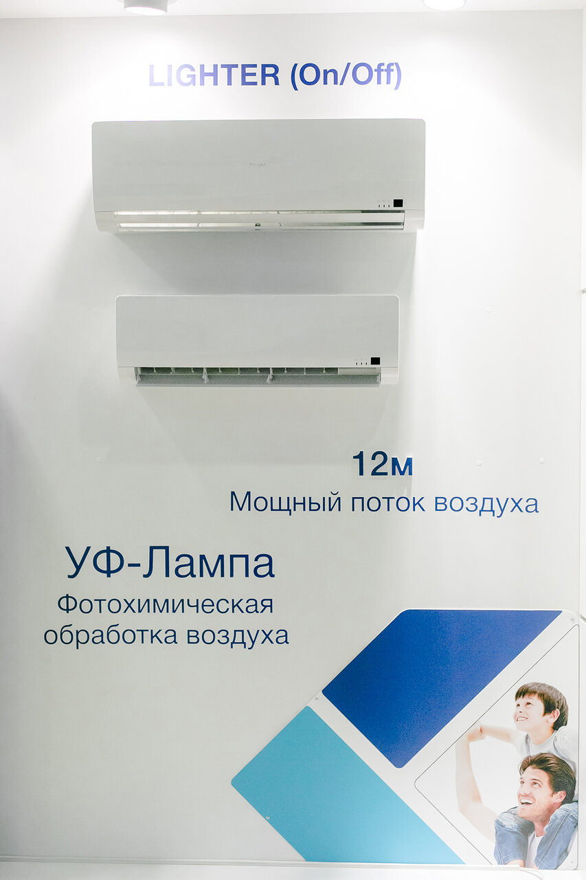 Haier LIGHTERA HSU-24HNH03/R2