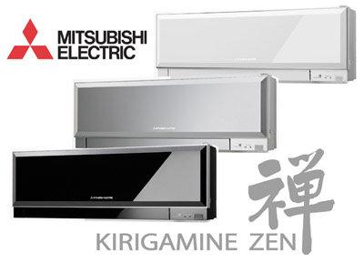 Кондиционеры mitsubishi electric дизайнерские