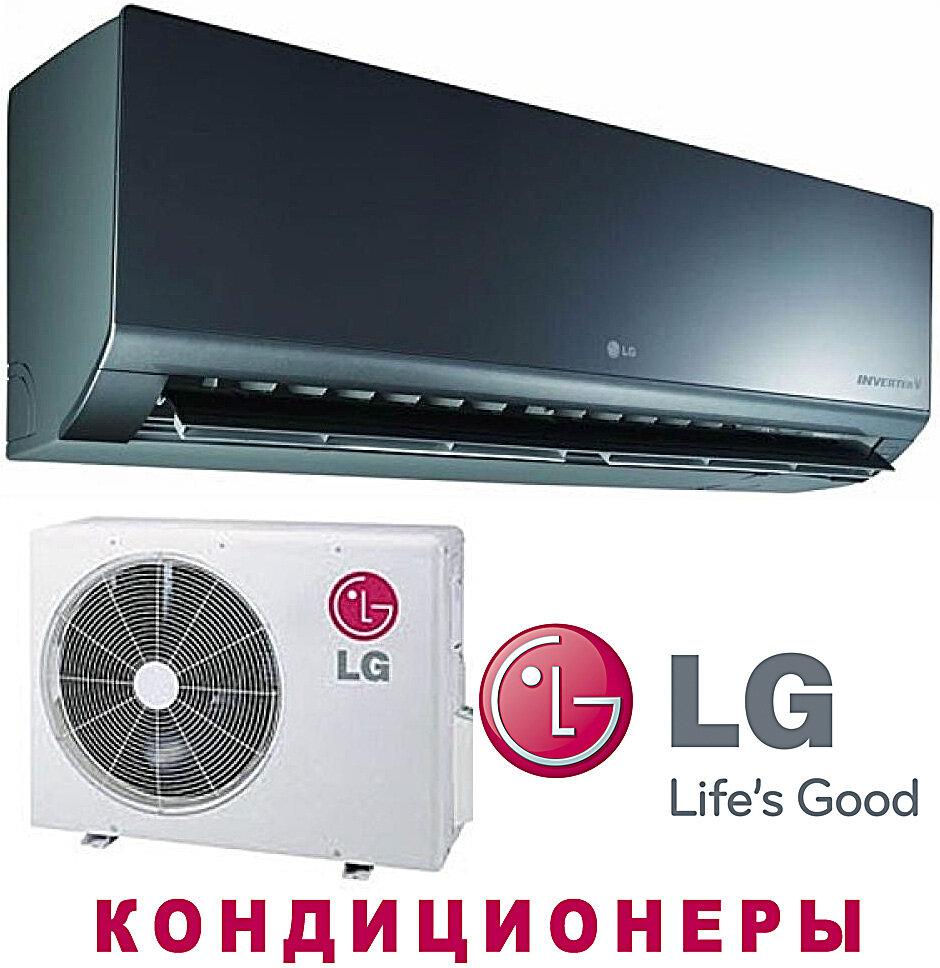 Климатическая техника LG