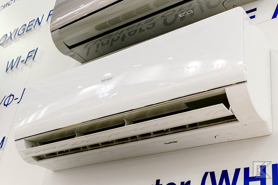 Кондиционер Haier Lightera inverter
